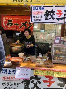 ゆりあげ朝市 水餃子1
