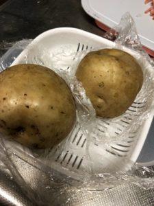 山本ゆり デリ風ポテトサラダ