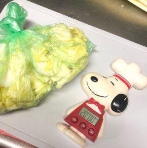 まりえごはん 白菜ナムル