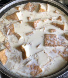 スッキリ アツシ カレー豆乳まろやか鍋